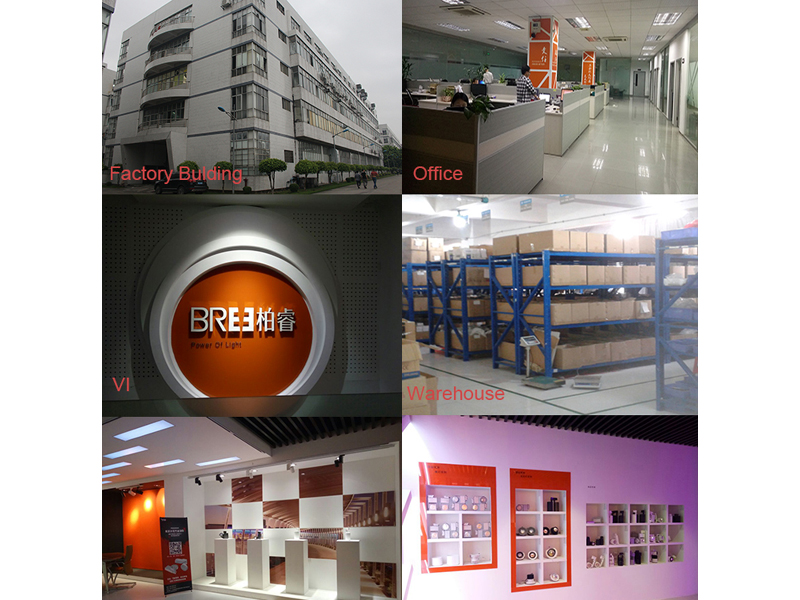 Guangzhou BOORI Optoelectronic Technology Co.Ltd