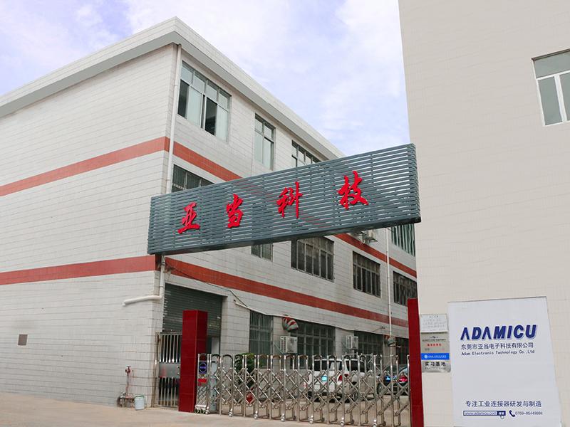 Adam Electronic Technology Co.,Ltd