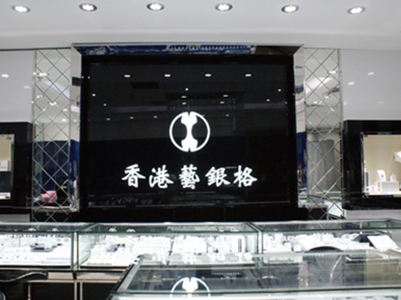 SHENZHEN SHI YIYINGE JEWELERY LTD.