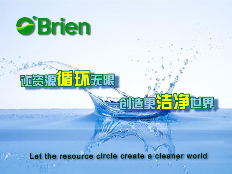 Qingdao Oubo Chemical Co., Ltd.