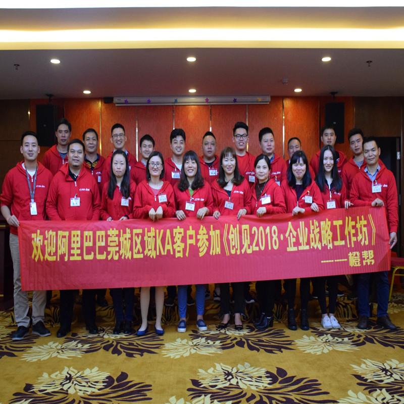 shengjia virksomhed enterprise team management - uddannelse