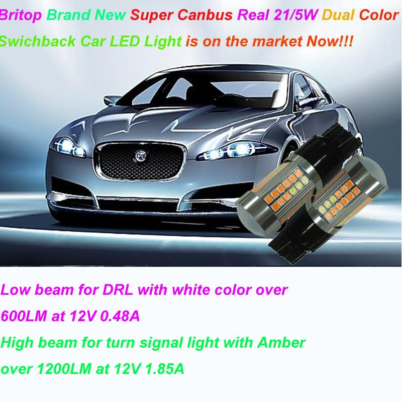 Britop indbygget Canbus dobbeltfarve ægte 21 / 5w DRL + Drejesignal ledet lys sat på markedet nu !!!