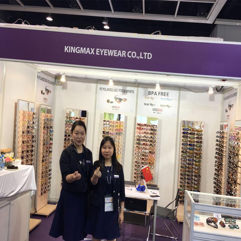2018 Hong Kong International Optical Fair