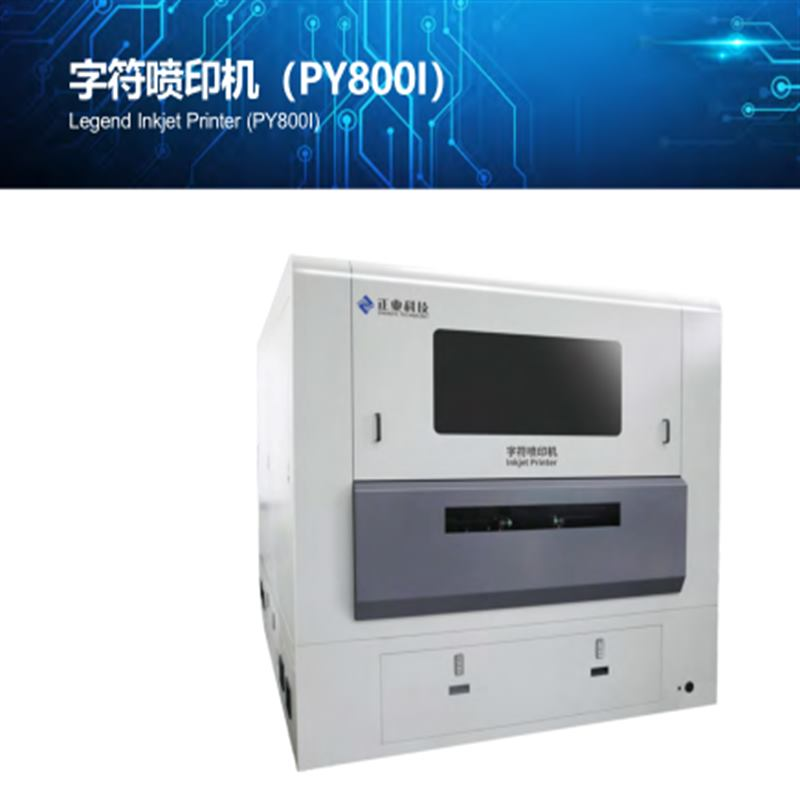 PCB Legend Inkjet-printer (PY300D-F / PY300D)
