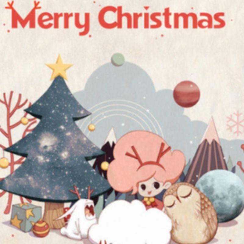 God jul eller god jul