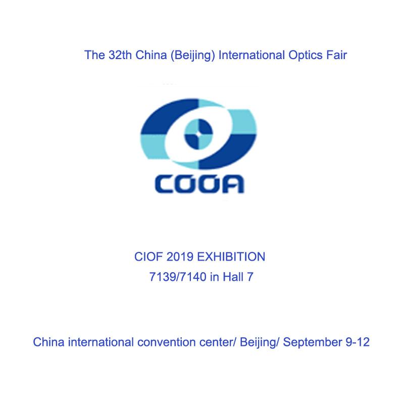 Den 32. Kina (Beijing) International Optics Fair