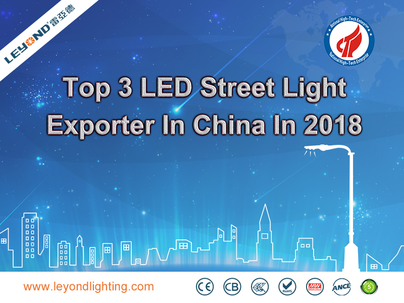 Shenzhen Leyond Lighting Co.,Ltd.