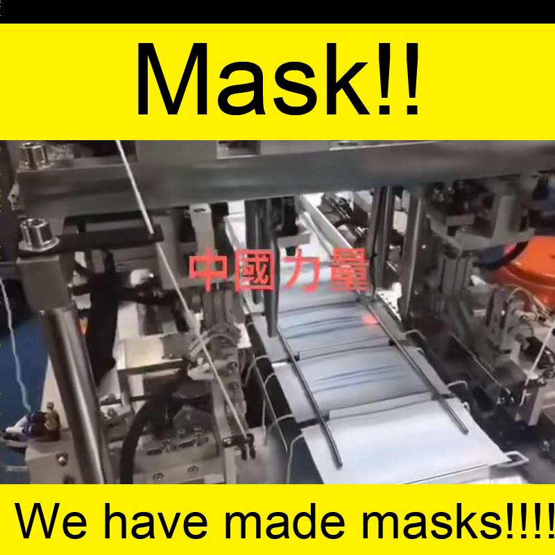 Vi begyndte at fremstille medicinske beskyttelsesmaterialer! Maske!!!!!