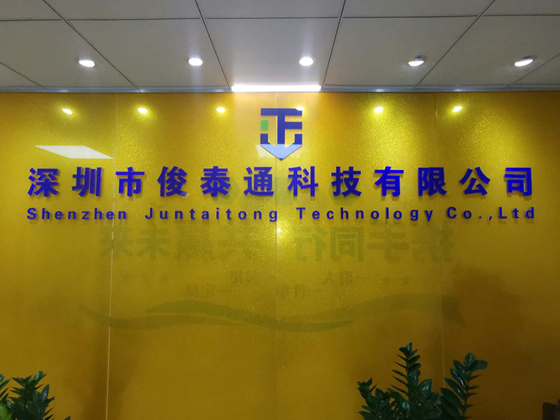 Shenzhen JunTaiTong Technology Co., LTD.