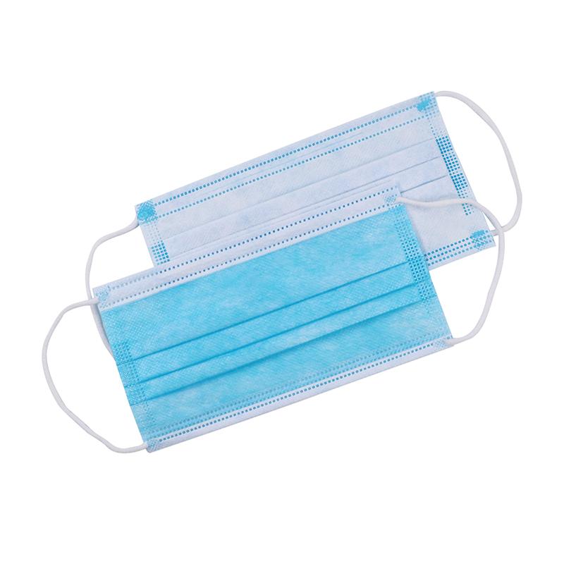 Sikkerhedsmasker til bortskaffelse