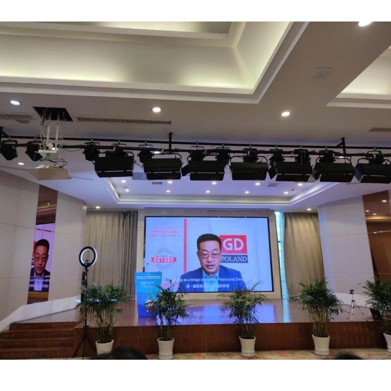 Udstilling: 2020.06.24 Ningbo Online-udstilling
